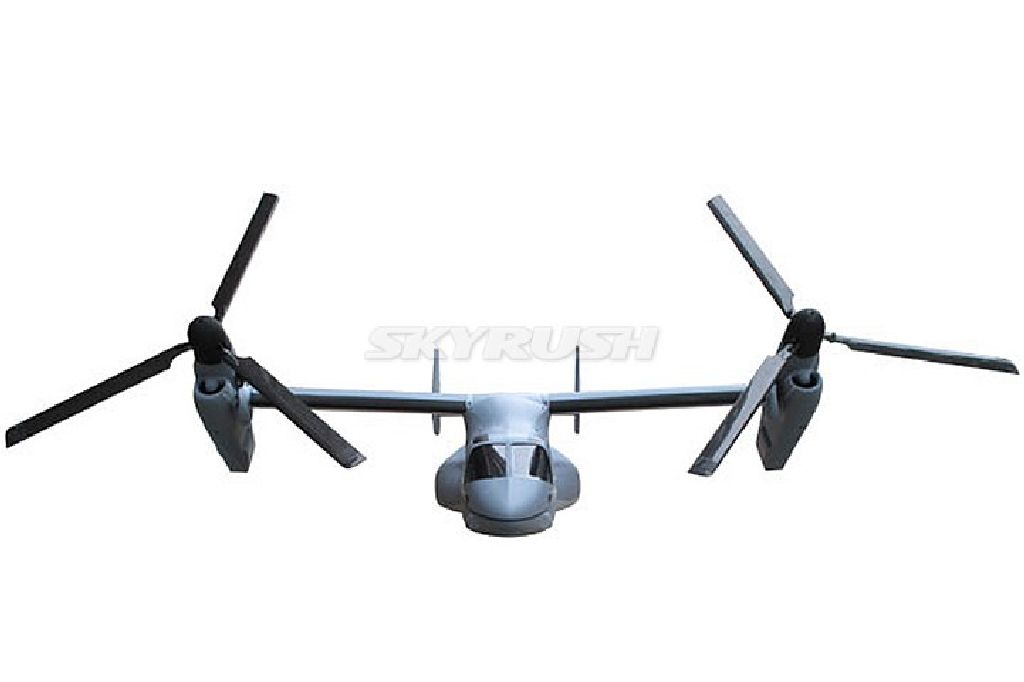 Bell Boeing V-22 Osprey ROTORMAST - Scale KIT